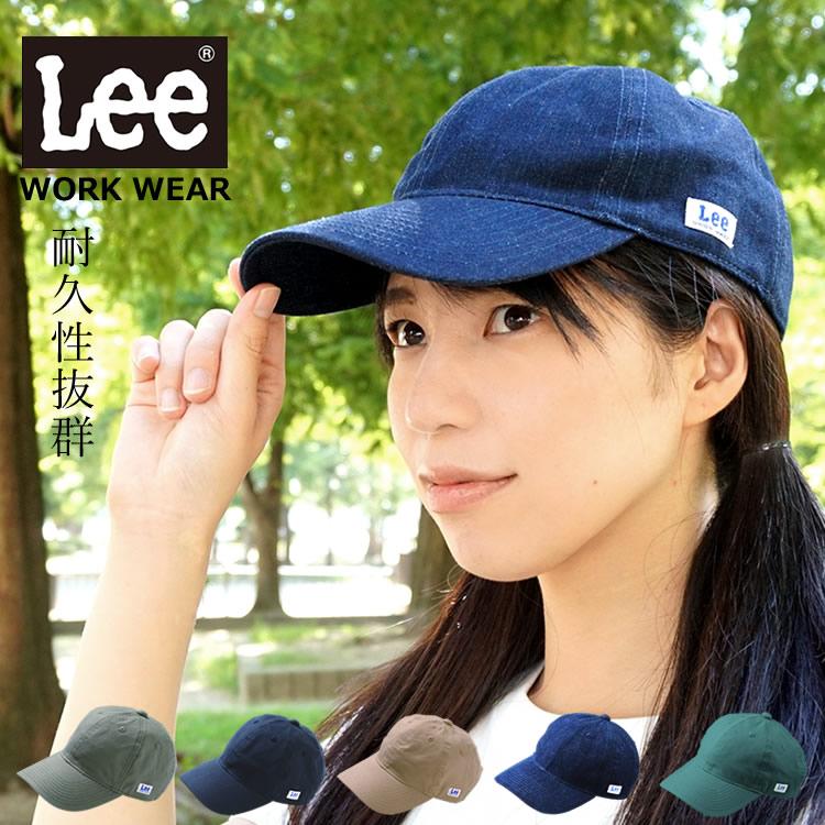 耐久性に優れたLeeのベーシックキャップ SALENEW大人気! 在庫処分 Lee 帽子 キャップ ベースボールキャップ ストリート ワッペン LCA99005 レディース メンズ あす楽対応 LCA99004 シンプル 耐久性