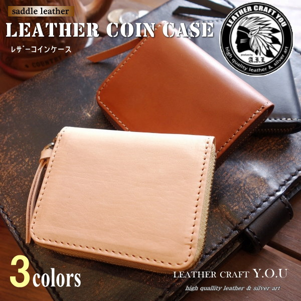 Craft you rakuten global market put coins coin purse wallet put coins coin purse wallet business card case card case saddle leather leather and leather wallet leather wallet leather coin cow002 nt colourmoves