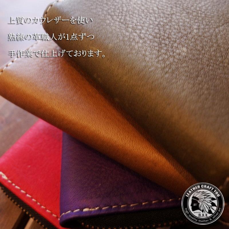 craft-you   Rakuten Global Market: Leather wallet leather goods ...