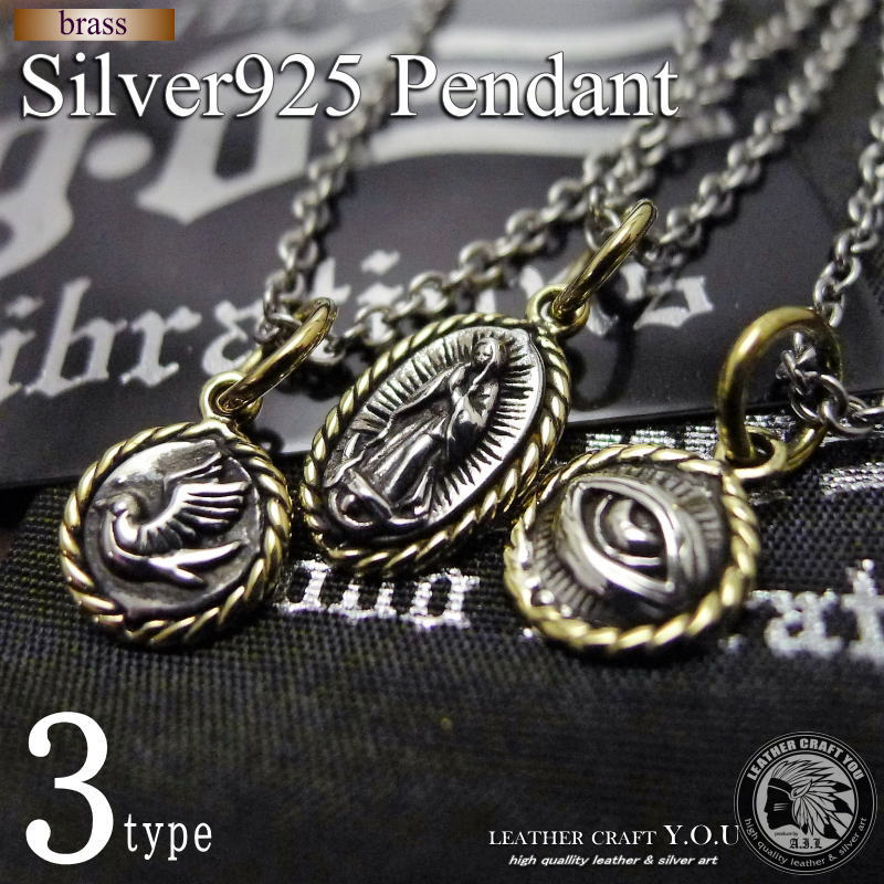Fun Tomorrow Ringtone Report View Item Free Shipping Necklace Pendant Top Silver Cross 925 Jewelry Accessories YG Birthday Gift Mens