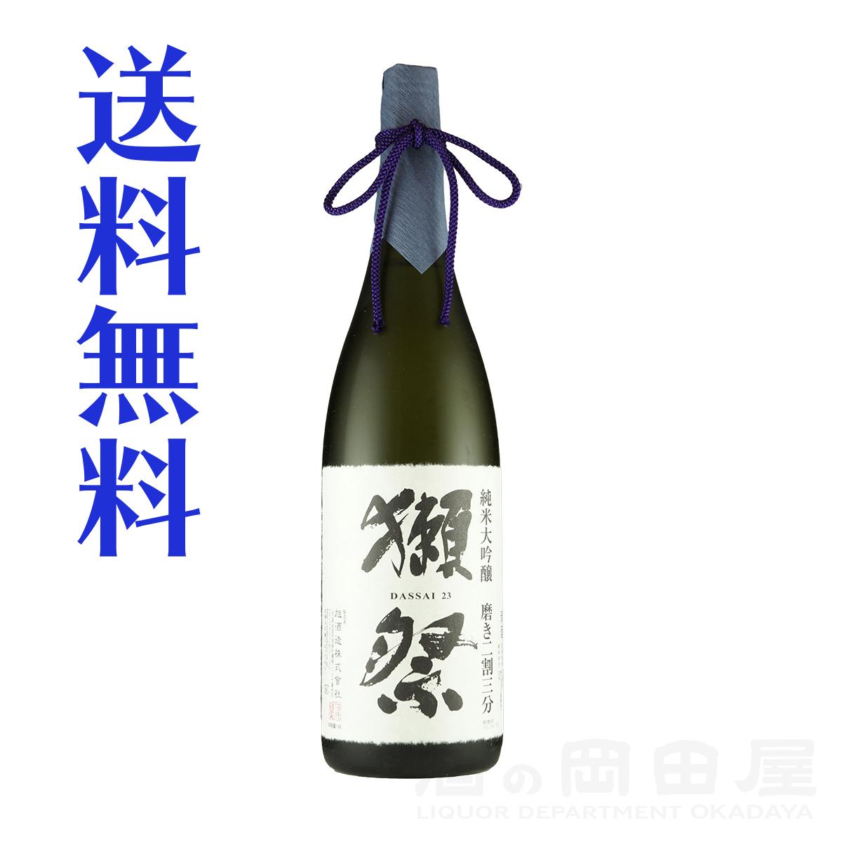 獺祭 だっさい 純米大吟醸 磨き二割三分 1800ml/1.8L 旭酒造 山口県 日本酒 地酒