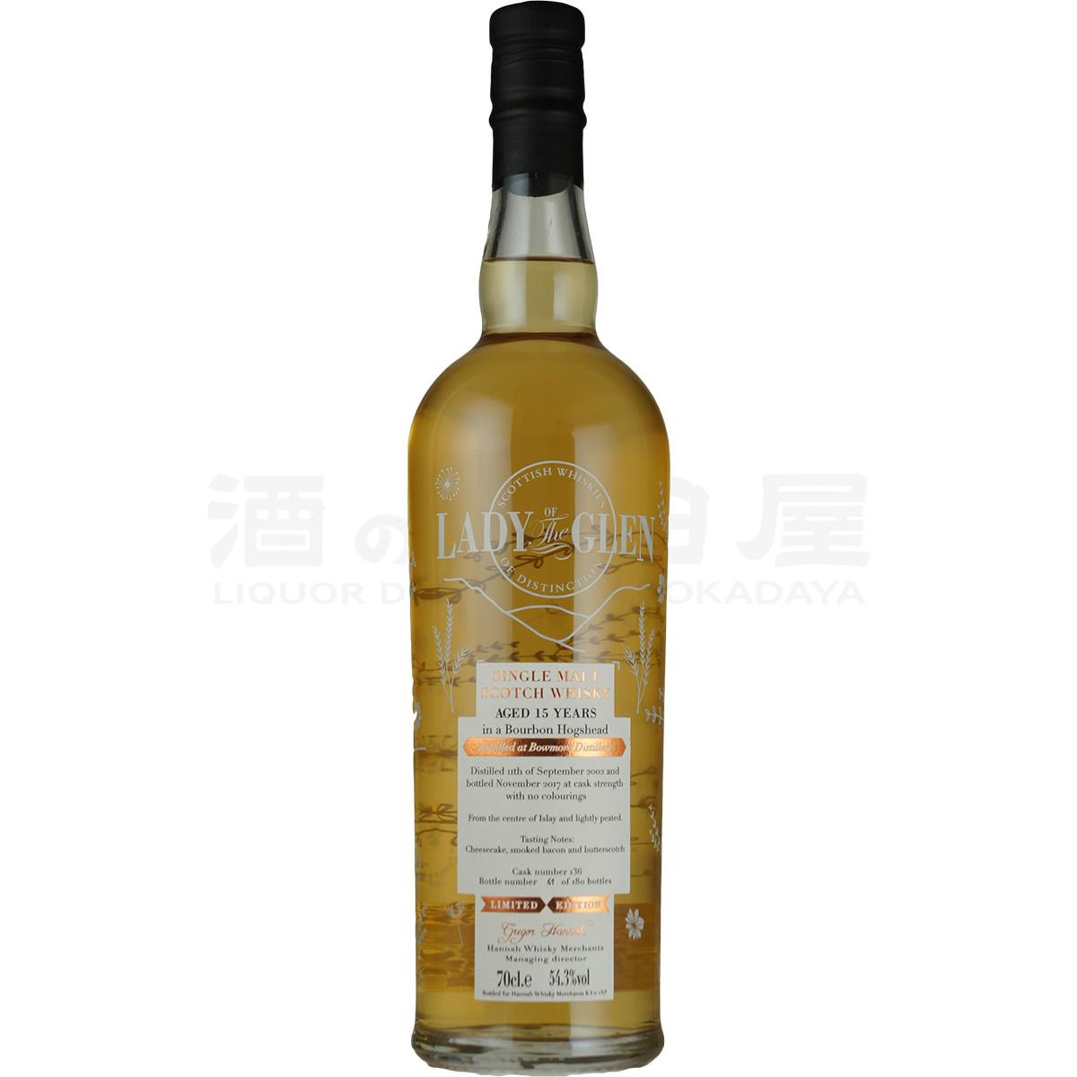 レディ オブ ザ グレン ボウモア2002 ウイスキー ウィスキー 贈り物 プレゼント 宅飲み 御歳暮 ハロウィン