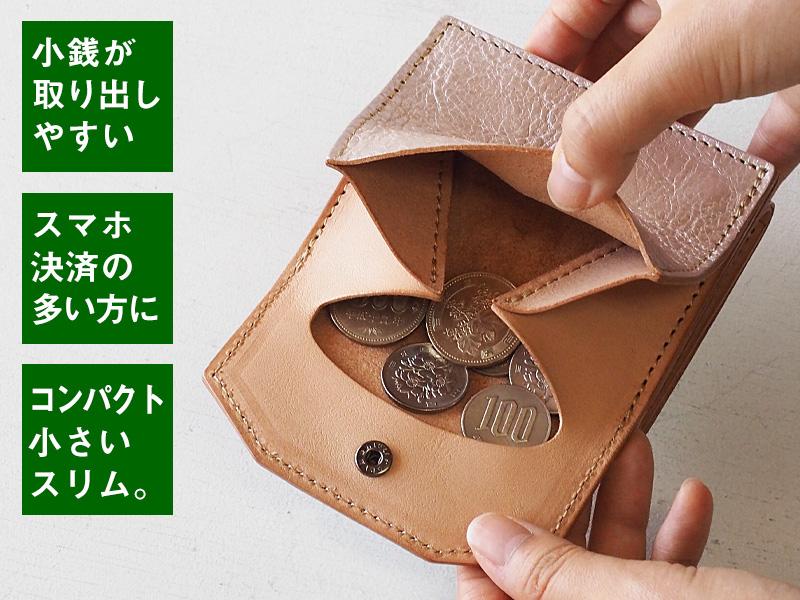 Mini Coin Purse / Wallet PDF Pattern | Etsy | 600x800