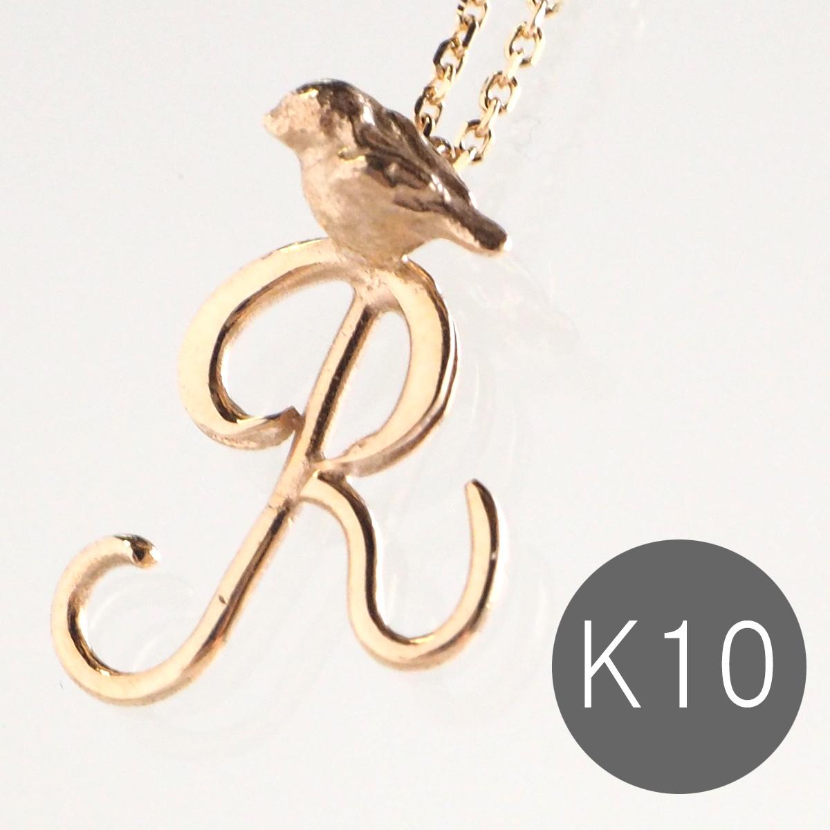 """DECOvienya(デコヴィーニャ) 手作りアクセサリー 10Kゴールド イニシャルネックレス """"R"""" ルリビタキ 強い意志 [DE-10K-R] ハンドメイド イニシャル R 鳥 bird メッセージ 鳥言葉 お守り 華奢 シンプル 10金 日本製 国産"""