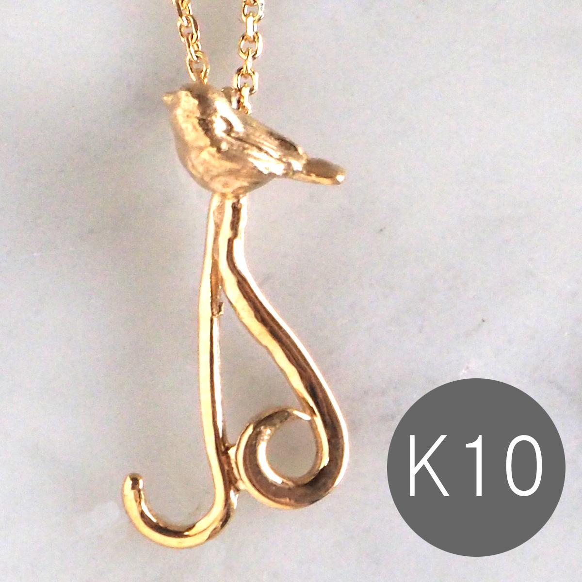 "DECOvienya(デコヴィーニャ) 手作りアクセサリー 10Kゴールド イニシャルネックレス ""S"" シジュウカラ 穏やかで安定した心 [DE-10K-S] ハンドメイド イニシャル S 鳥 bird メッセージ 鳥言葉 お守り 華奢 シンプル 10金 日本製 国産"
