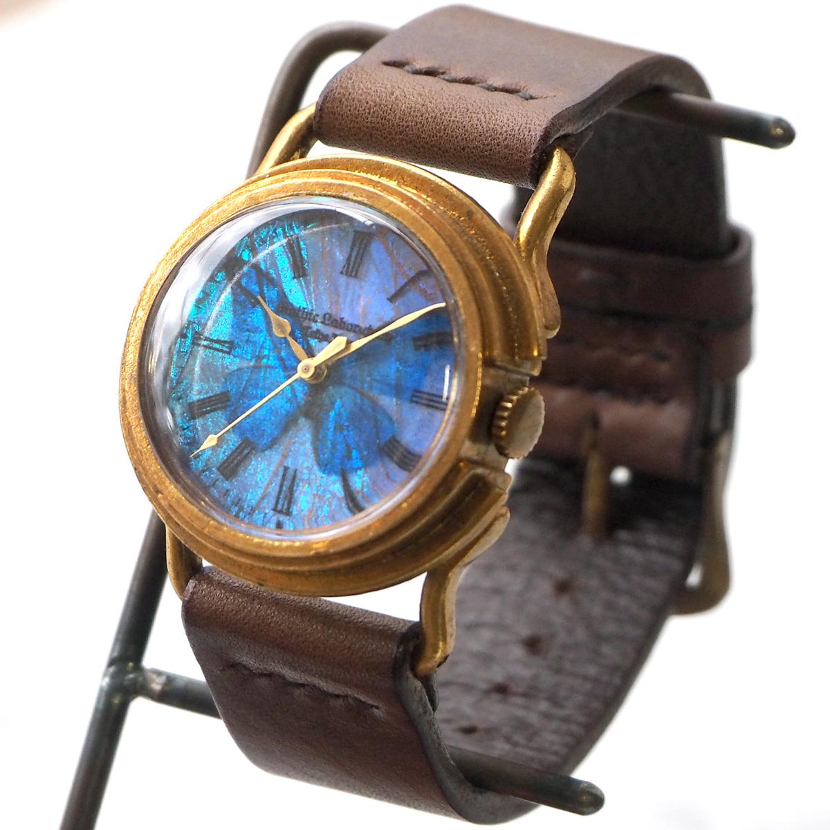 "Gothic Laboratory(ゴシックラボラトリー) 手作り腕時計 ""リアルモルフォ"" -本物の青い蝶の翅- 真鍮 Mサイズ [GL-CW-RM-BR-M] A STORY 柳井幸平 ハンドメイドウォッチ ハンドメイド腕時計 メンズ レディース 青い蝶 クオーツ 日本製 国産"