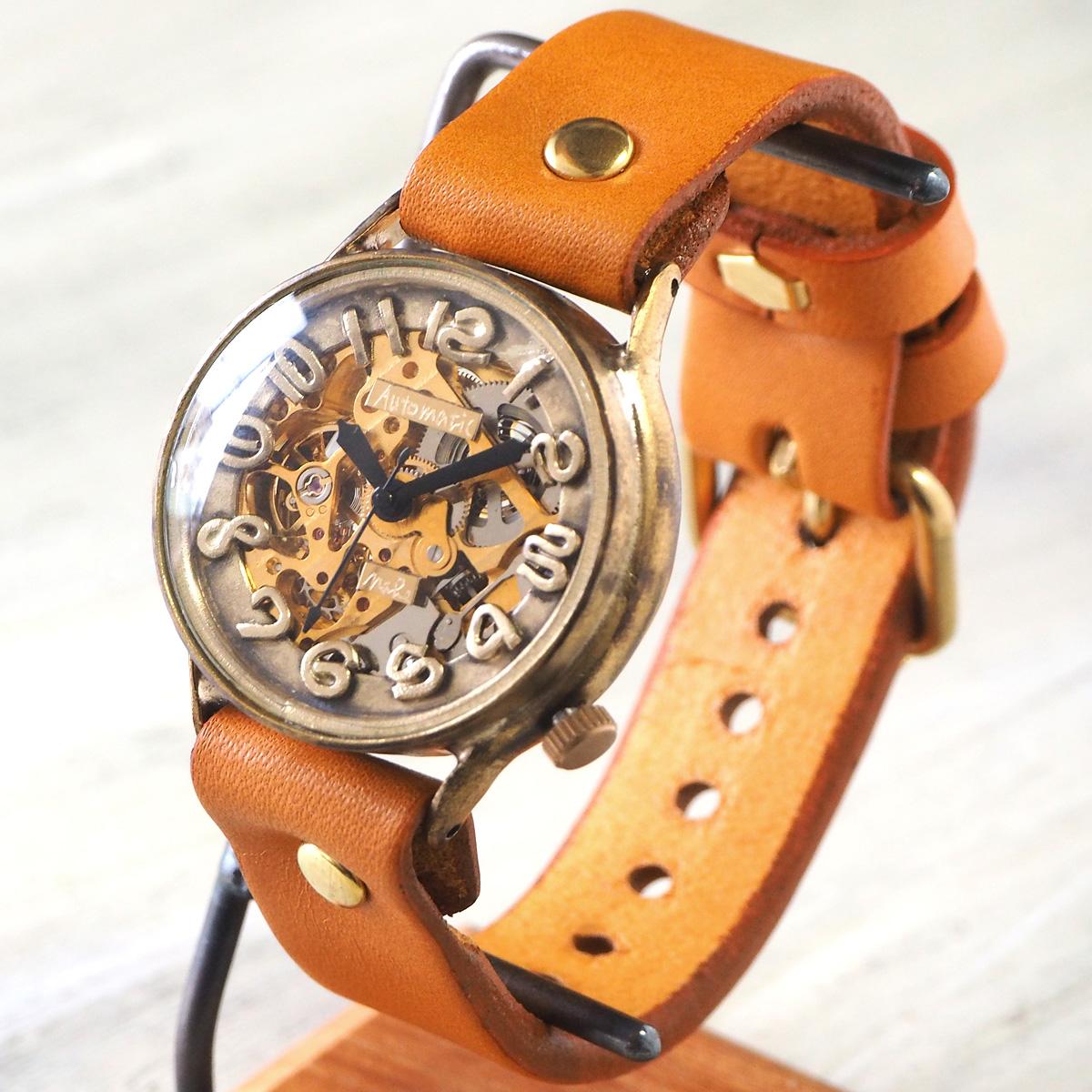 渡辺工房 手作り腕時計 自動巻き 裏スケルトン ジャンボブラス ノーマルベルト [NW-BAM025] 時計作家 渡辺正明 ハンドメイドウォッチ 手作り時計 ハンドメイド腕時計 真鍮 アナログ レトロ アンティーク調 日本製 刻印・名入れ無料