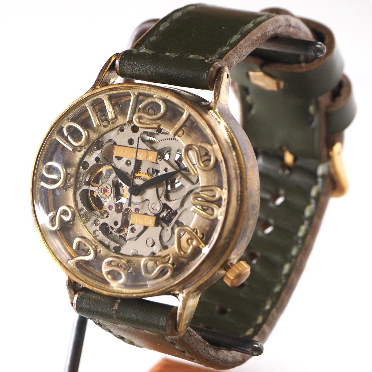 渡辺工房 手作り腕時計 自動巻 裏スケルトン ジャンボブラス 42mm 手縫いベルト [NW-BAM040-S] 時計作家・渡辺正明さん ハンドメイドウォッチ ハンドメイド腕時計 手作り時計 ビッグフェイス メンズ レディース 本革ベルト レトロ アナログ 日本製 刻印・名入れ無料