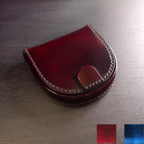 """【2色から選べます】 革工房PARLEY(パーリィー)""""Parley Classic""""(パーリィークラシック) 馬蹄型小銭入れ [PC-01]"""