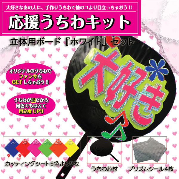 Handmade cheerleading fan ( are high quality made of vinyl pipe cutting sheet 6 colors 2-Please select. )