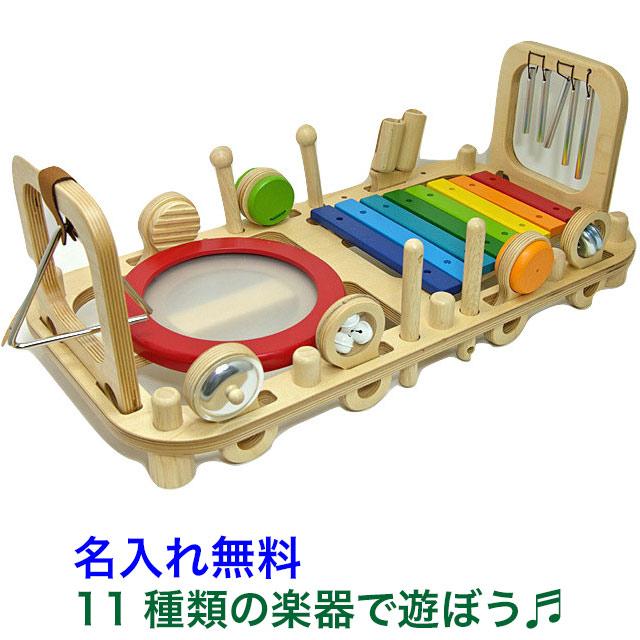 名前入り 11種類の楽器が詰まった大型トイ「メロディーベンチ&ウォールトイ」 木のおもちゃ 楽器 知育玩具 1歳 木製 名入れ 出産祝い ベビー用 こども 男の子 女の子 子供