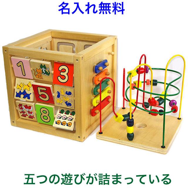 型はめパズルや迷路 ルーピング等5種類のおもちゃの知育玩具 名入れ 木のおもちゃ 出産祝い 名入れ無料 知育玩具 1歳半 森のあそび箱 ルーピング 動物 型はめ 木製 エドインター 2歳 定番スタイル 型はめパズル 訳あり 名前入り