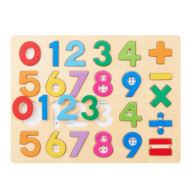 触って遊んで数字が大好きになるナンバーパズル 木のおもちゃ知育玩具 知育玩具 3歳 木のパズル 上等 未使用品 1 2 エドインター 数字 算数 3 木製玩具 木のおもちゃ