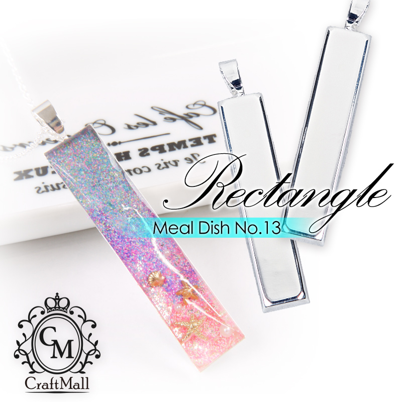 Meal Dish Rectangle A Resin Craft Mir Parts Sewing Frame Accessories Uv UV Necklace Liquid Charm Type Setting