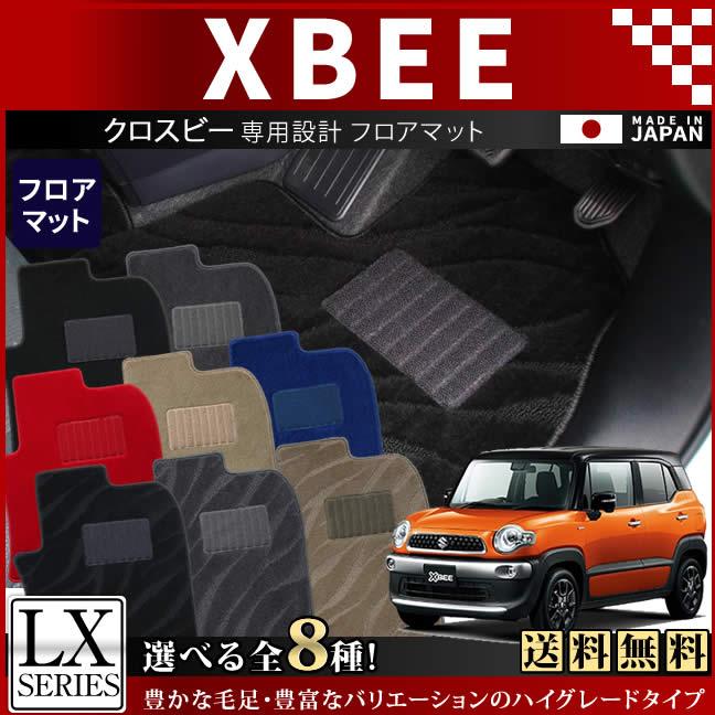 スズキ XBEE クロスビーフロアマット LXマット H29/12~ MN71S 車1台分 フロアマット 純正 TYPE