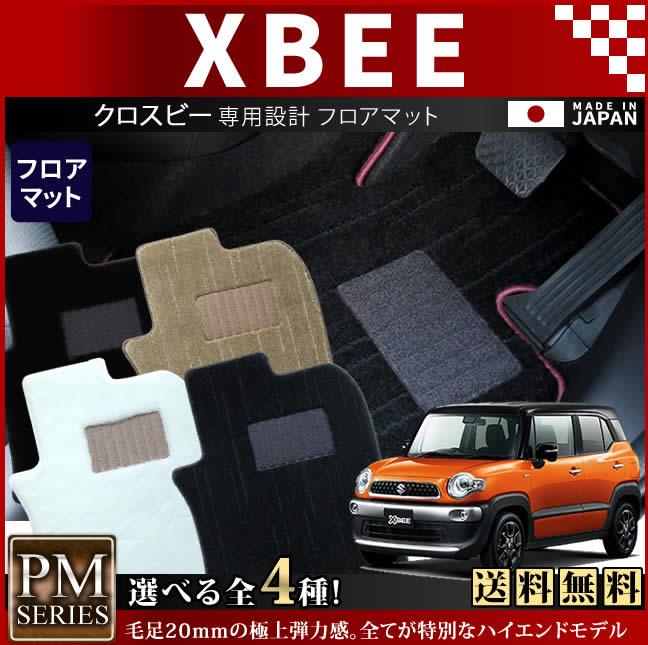 スズキ XBEE クロスビーフロアマット PMマット H29/12~ MN71S 車1台分 フロアマット 純正 TYPE