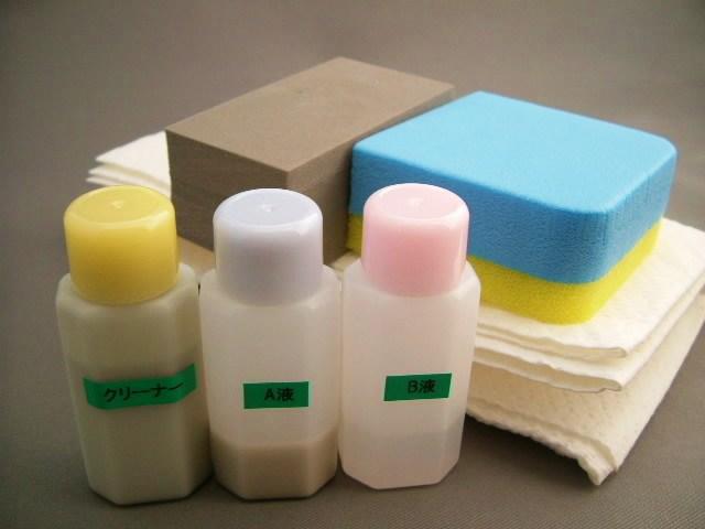 着後レビューで 賜物 送料無料 プロ用ガラスコーティング剤セット