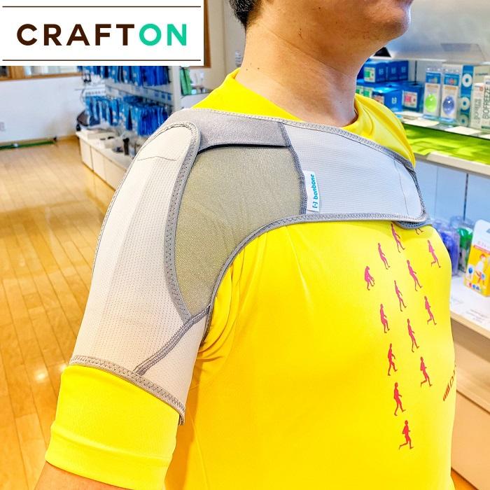 肩関節周囲 腱板 肩鎖関節 肩関節をサポート 絶賛発売中 捧呈 Lサイズ 脱臼 bonbone 肩 期間限定特別価格 メッシュアップショルダー 肩こり サポーター