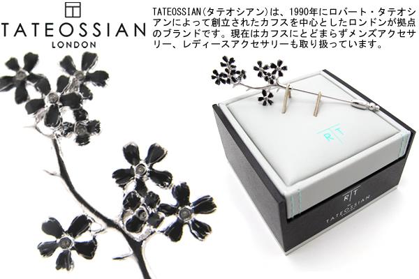 TATEOSSIAN タテオシアン CHERRY BLOSSOM BLACK PIN チェリーブロッサムラペルピン(ブラック)【タテオシアン正規取扱】【送料無料】【ブランド】