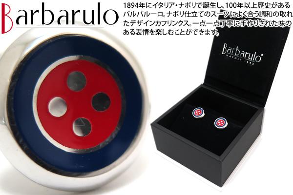 BARBARULO バルバルーロ ENAMEL BUTTON BLU RED SILVER CUFFLINKS エナメルボタンシルバーカフス(ブルー・レッド)【ナポリ仕立て】【送料無料】【ブランド】