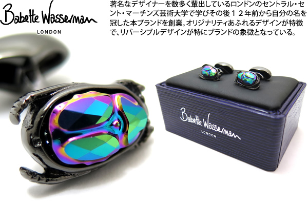 Babette Wasserman バベットワッサーマン BLACK RHODIUM & MULTI BEETLE CUFFLINKS ビートルカフス(マルチ)【送料無料】【カフスボタン カフリンクス】