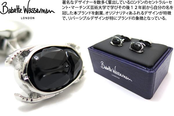 Babette Wasserman バベットワッサーマン RHODIUM & BLACK BEETLE CUFFLINKS ビートルカフス(ブラック)【送料無料】【カフスボタン カフリンクス】