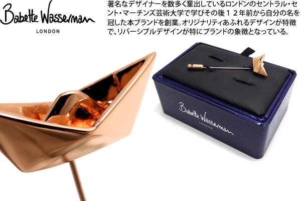 Babette Wasserman バベットワッサーマン ORIGAMI BOAT ROSE GOLD LAPEL PIN オリガミボートラペルピン(ローズゴールド)【送料無料】【スタッズ ブローチ】