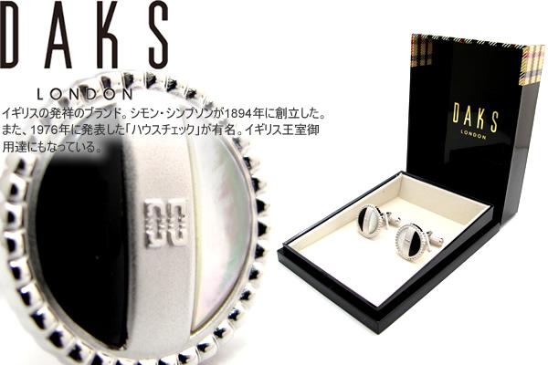 DAKS ダックス ONYX MOP ROUND オニキスMOPラウンドカフス【送料無料】【カフスボタン カフリンクス】【ブランド】
