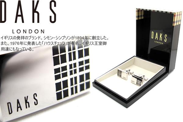 DAKS ダックス SIMPLE DOTS シンプルドットカフス【送料無料】【カフスボタン カフリンクス】【ブランド】