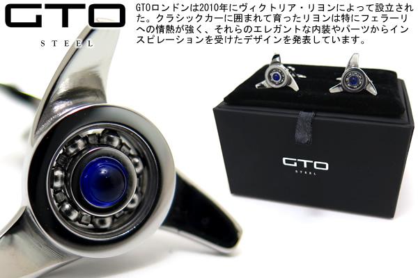 GTO STEEL GALLETTONE SPINNER BLUE STONE CUFFLINKS ガレットーネスピナーカフス(ブルーストーン)【送料無料】【カフスボタン カフリンクス】