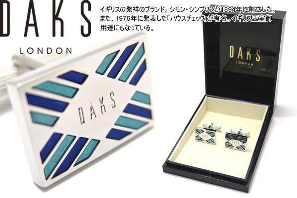 DAKS ダックス TWO-TONE BLUE CUFFLINKS ツートンブルーカフス【送料無料】【カフスボタン カフリンクス】【ブランド】