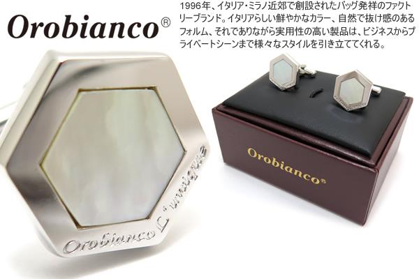 Orobianco L'unique オロビアンコルニーク HEXAGONAL MOP CUFFLINKS ヘキサゴナルMOPカフス【送料無料】【カフスボタン カフリンクス】【ブランド】
