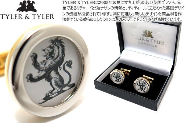 TYLER & TYLER タイラー&タイラー CAPSULE TWO TONE HERALDIC LION CUFFLINKS カプセルツートンヘラルディックライオンカフス【送料無料】【カフスボタン カフリンクス】