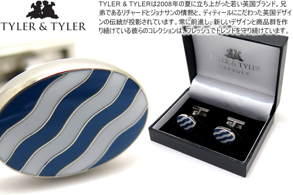 TYLER & TYLER タイラー&タイラー CAPSULE BOLD WAVE NAVY/WHITE CUFFLINKS カプセルボールドウェーブカフス(ネイビー/ホワイト)【送料無料】【カフスボタン カフリンクス】