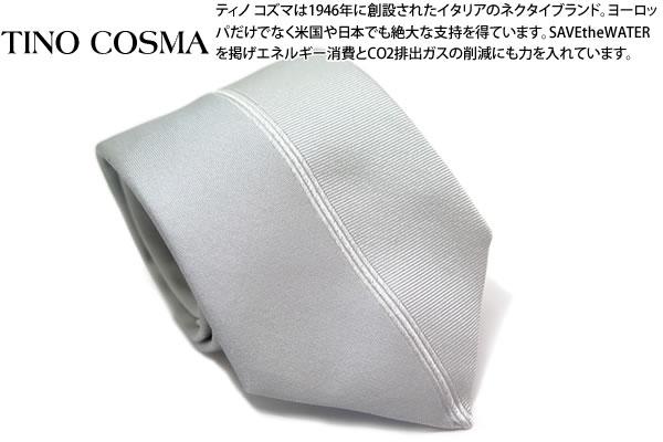 TINO COSMA ティノコズマ CENTERLINE SILK SILVER TIE センターライン シルク ネクタイ(シルバー)【イタリア製】【送料無料】【ネクタイ タイ】【ブランド】