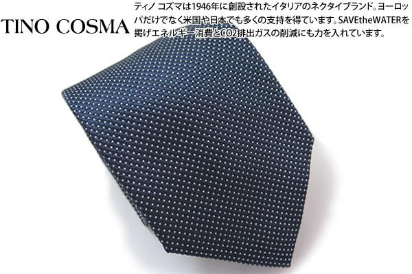 TINO COSMA ティノコズマ PIN DOTS NAVY SILK TIE ピンドット シルク ネクタイ(ネイビー)【イタリア製】【送料無料】【ブランド】