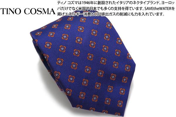 TINO COSMA ティノコズマ FINE FLOWER PATTERN BLUE SILK TIE ファイン フラワー パターン シルク ネクタイ(ブルー)【イタリア製】【送料無料】【ブランド】