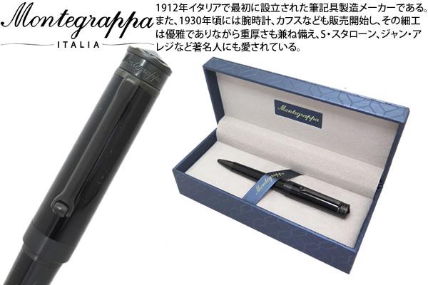 MONTEGRAPPA モンテグラッパ パローラ ボールペン(ステルス ブラック)PAROLA STEALTH BLACK BALLPEN【送料無料】