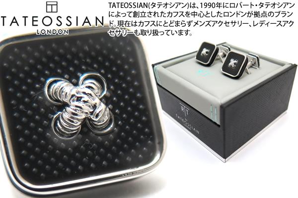【2019SSモデル】TATEOSSIAN タテオシアン ENAMEL BUTTON ICE BLACK CUFFLINKS エナメル ボタンアイスカフス(ブラック)【タテオシアン正規取扱】【送料無料】【カフスボタン カフリンクス】【ブランド】