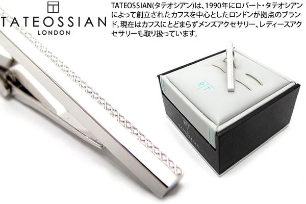 TATEOSSIAN タテオシアン GRID TIE CLIP RHODIUM 44mm タイピン 5☆大好評 グリッドタイバー 送料無料 ロジウム ブランド タイクリップ タテオシアン正規取扱 数量限定
