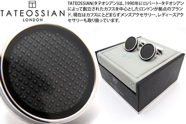 TATEOSSIAN タテオシアン ICE TABLET BLACK CUFFLINKS アイスタブレットカフス(ブラック)【タテオシアン正規取扱】【送料無料】【カフスボタン カフリンクス】【ブランド】