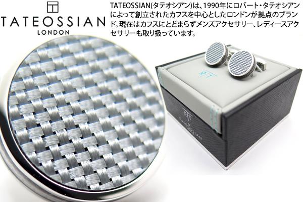 TATEOSSIAN タテオシアン CARBON TABLET GREY CUFFLINKS タブレットカーボンカフス(グレイ)【タテオシアン正規取扱】【送料無料】【カフスボタン カフリンクス】【ブランド】