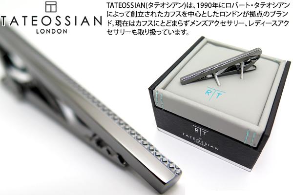 TATEOSSIAN タテオシアン GRID LONG GUNMETAL TIE CLIPS(53mm) グリッドロングタイバー(ガンメタル)【タテオシアン正規取扱】【送料無料】【タイピン タイクリップ】【ブランド】