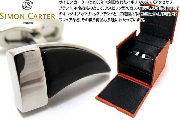 SIMON CARTER サイモンカーター TUSK ONYX CUFFLINKS タスクカフス(オニキス)【送料無料】【カフスボタン カフリンクス】