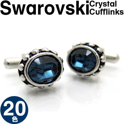 【選べる20色】SWAROVSKI CRYSTAL CUFFLINKS スワロフスキークリスタルカフス【送料無料】【カフスボタン カフリンクス】【無料ラッピング】