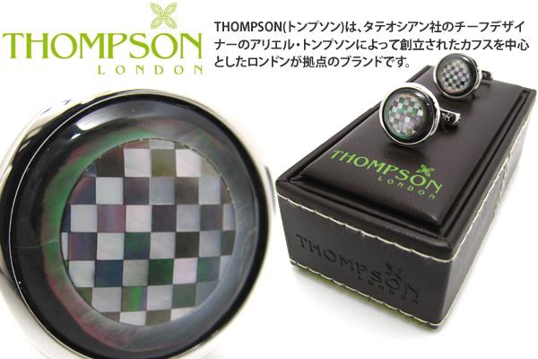 【期間限定ポイント10倍】THOMPSON トンプソン TH CHEQUER ROUND BLACK MOP CUFFLINKS チェッカーラウンドカフス(黒蝶貝)【トンプソン正規取扱】【送料無料】【カフスボタン カフリンクス】