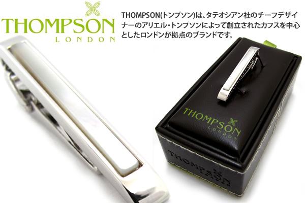 【期間限定ポイント10倍】THOMPSON トンプソン TH CLASSIC SEMI PRECIOUS MOP TIE CLIPS クラシック半貴石 タイバー (MOP)【トンプソン正規取扱】【送料無料】タイピン タイクリップ タイバー【ブランド】