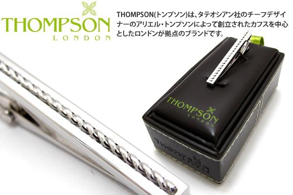 THOMPSON トンプソン TH PODIUM PLAIN TIE CLIP ポディウムタイバー(プレーン)【トンプソン正規取扱】【送料無料】タイピン タイクリップ タイバー【ブランド】