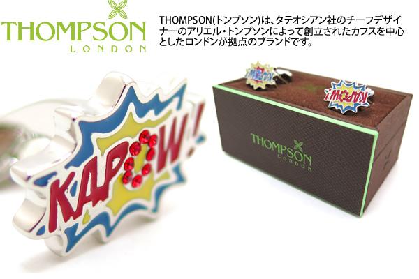 THOMPSON トンプソン TH SW COMIC CUFFLINKS スワロフスキーコミックカフス【トンプソン正規取扱】【送料無料】【カフスボタン カフリンクス】【ブランド】