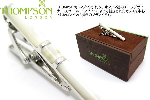 THOMPSON トンプソン TH SEMI PRECIOUS WHITE MOP TIE CLIP 半貴石タイバー(白蝶貝)【トンプソン正規取扱】【送料無料】タイピン タイクリップ タイバー【ブランド】